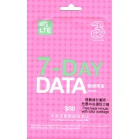3HK 4G LTE Day-Pass $88 Data SIM