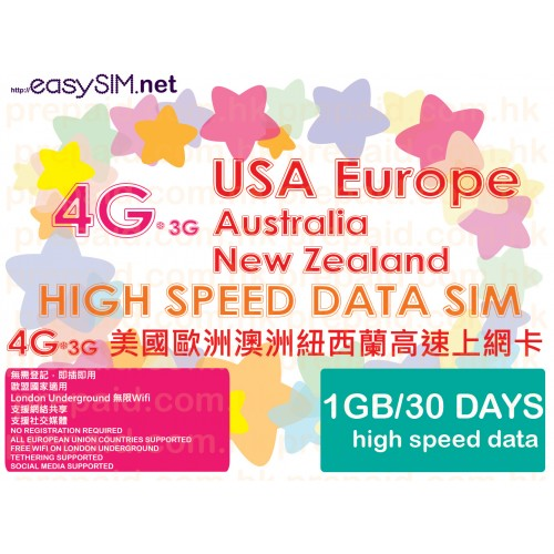 3UK 4G/3G Pay As You Go Multi-Country 90 Days 3GB Data SIM