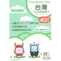 Taiwan 7 days 4G LTE Formosa Unlimited Data SIM Card
