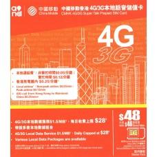 China Mobile Hong Kong 4G/3G Super Talk $48 Prepaid SIM Card