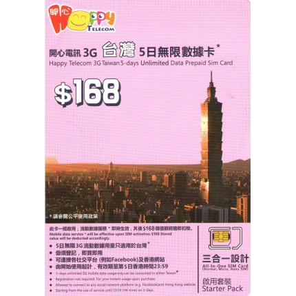 Happy Telecom Taiwan 5-days unlimited data card