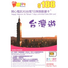 Happy Telecom Taiwan 7-days unlimited data card