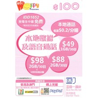 Happy Telecom Local $100 Mobile SIM Card