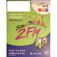 AIS Asia SIM2FLY 4G 5GB 8-day Unlimited Prepaid Data SIM Card