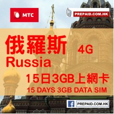 MTC 4G Russia 15 Days 3GB Data SIM