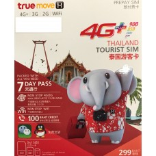 Truemove Thailand 4G 7 Days 1.5GB Data SIM Card + Includes 100bhat credit for voice call